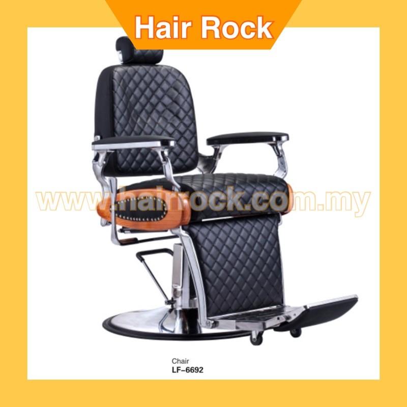 NEKPro-6692 Luxury Style Barber Chair