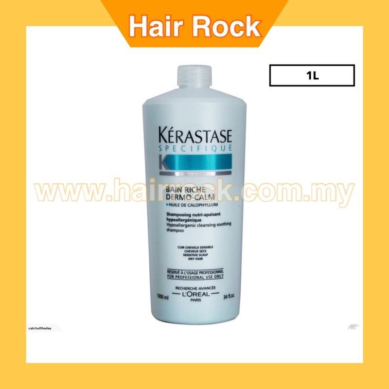 Kerastase Specifique Bain Riche Dermo-Calm Cleansing Soothing Shampoo (Sensitive Scalp, Dry Hair) 1L