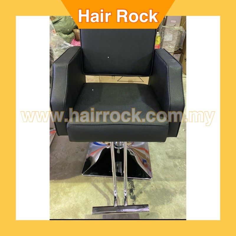 NEKPro-2085 Hydraulic Salon Cutting Chair