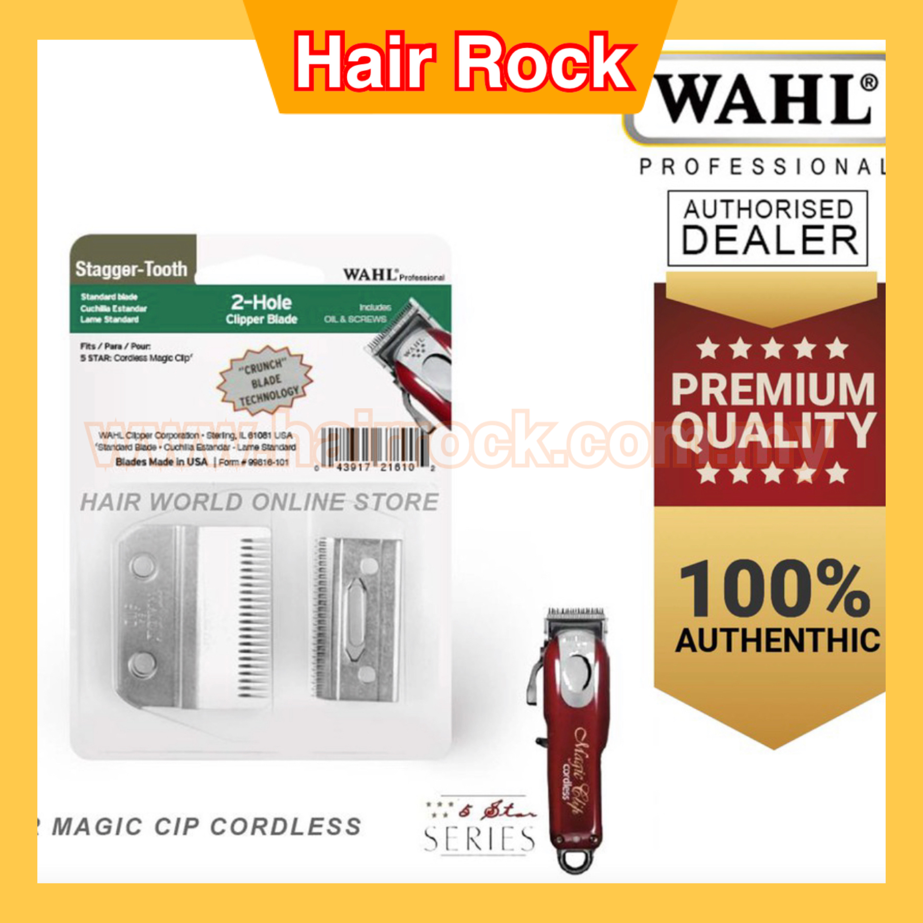 WAHL CORDLESS MAGIC CLIP REPLACEMENT CLIPPER BLADE